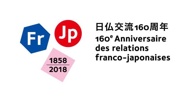 在日フランス大使館/アンスティチュ・フランセ日本